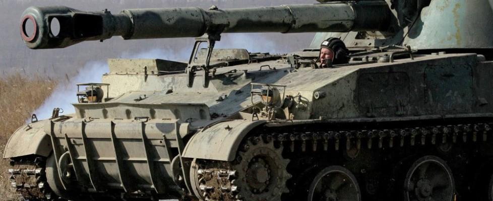 المصطلحات العسكرية وترجمتها إلى اللغة الإنجليزية