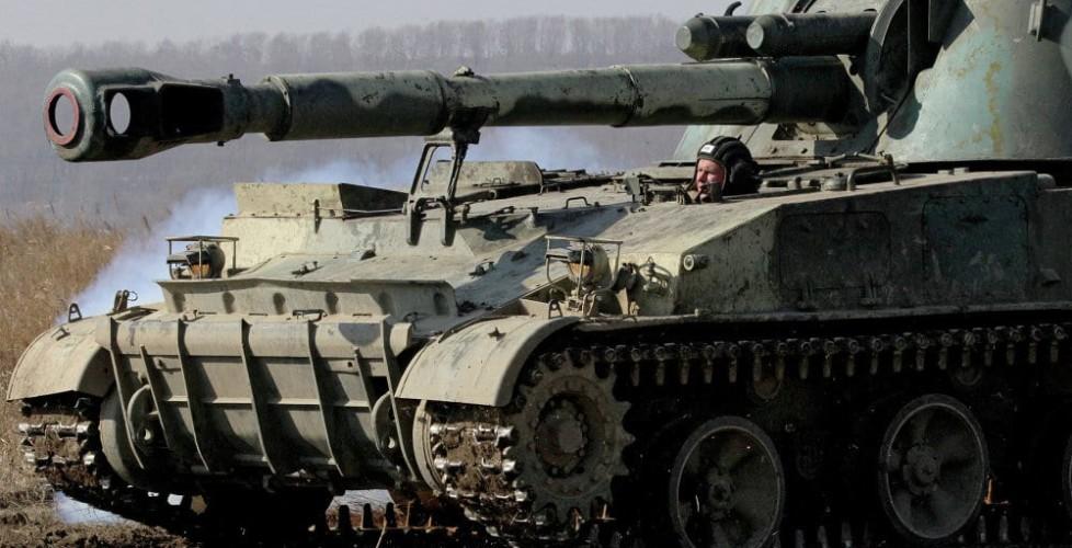 المصطلحات العسكرية وترجمتها إلى اللغة الإنجليزية | لانج ڤارا| خدمات ترجمة  وتدقيق لغوي